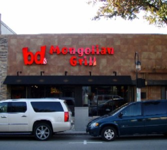Bd's Mongolian Barbeque in Naperville, IL